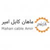 قیمت کابل برق ماهان