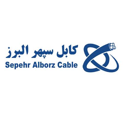 قیمت کابل ارزان البرز