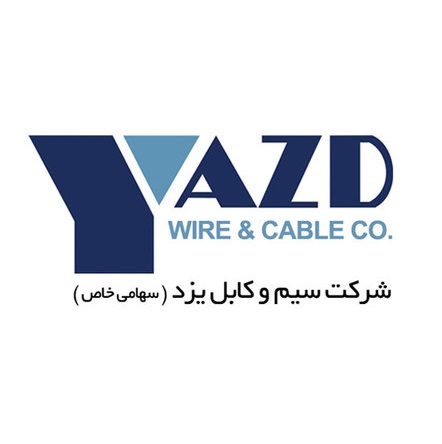 کابل فشار ضعیف یزد