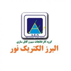 قیمت کابل البرز الکتریک نور